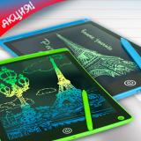 Знижки на LCD-планшети для малювання!