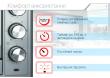Електрична піч DTO-1005CA
